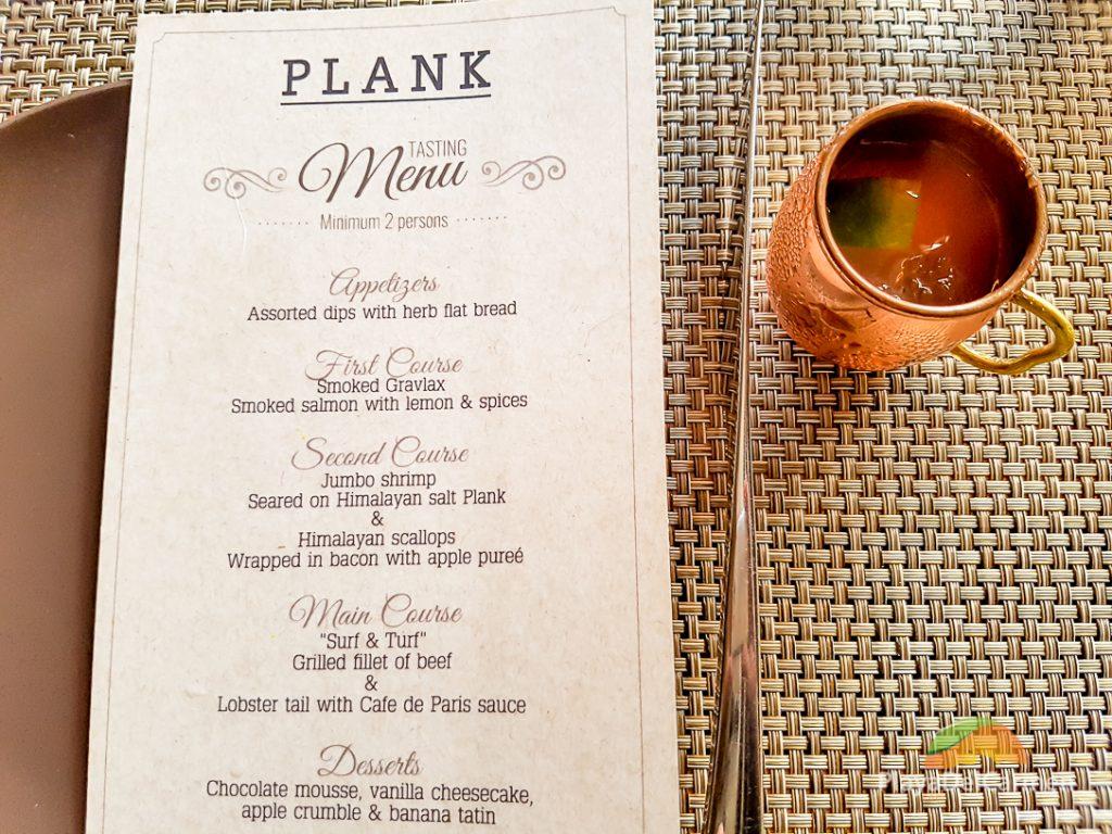Plank restaurant Playa del Carmen menu